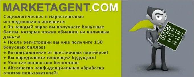 Европейский опросный сайт MarketAgent