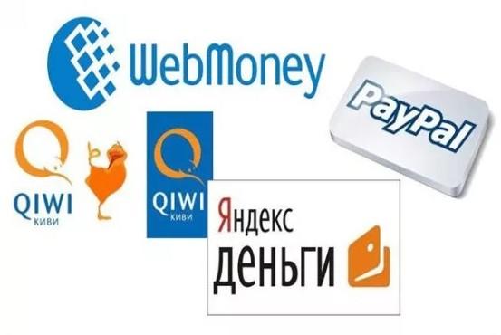 Топ 4 самых нужных систем электронных денег в России