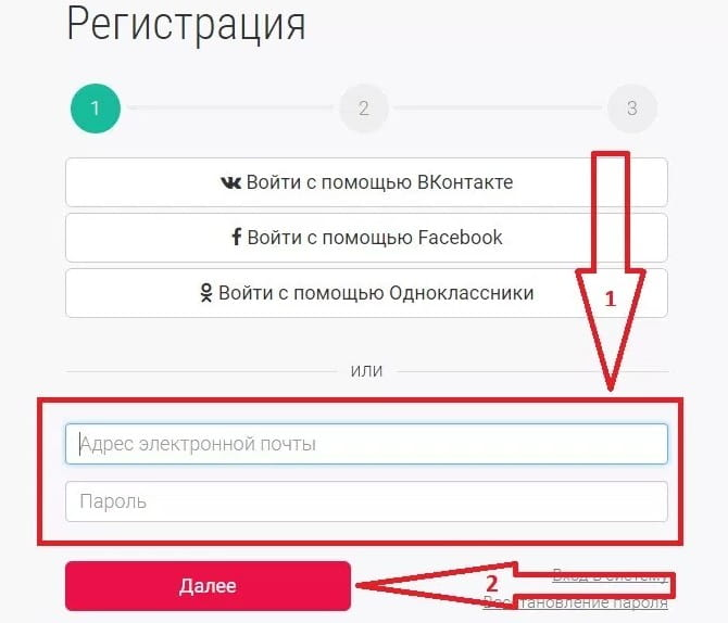 Зарегистрироваться на сайте Expertnoemnenie