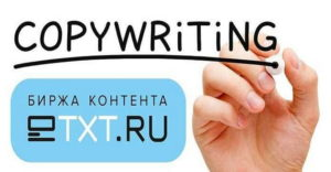 Etxt - биржа контента для заработка на копирайтинге