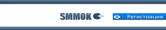 Smmok - сайт для заработка в Facebook