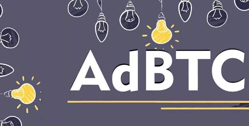 AdBtc - проверенный биткоин кран