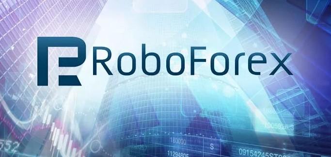 RoboForex - брокер для форекса