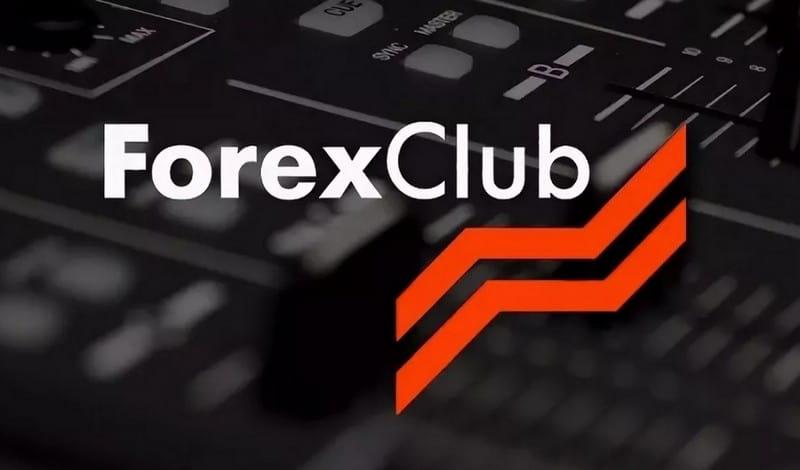 Форекс клуб - лучшая брокерская компания