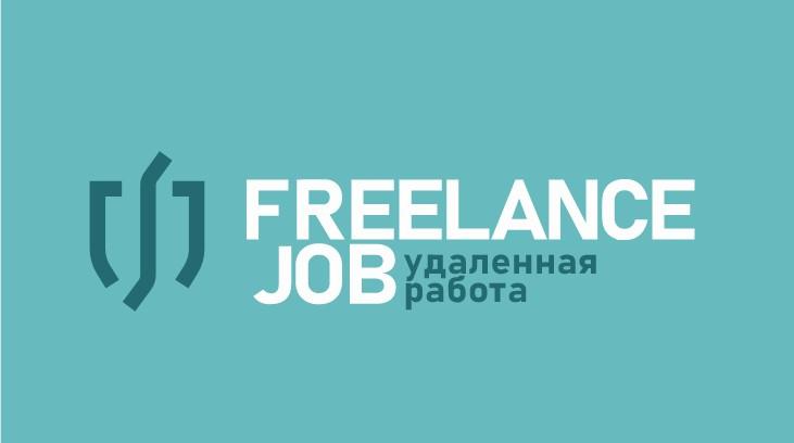 Freelancejob – биржа фриланса