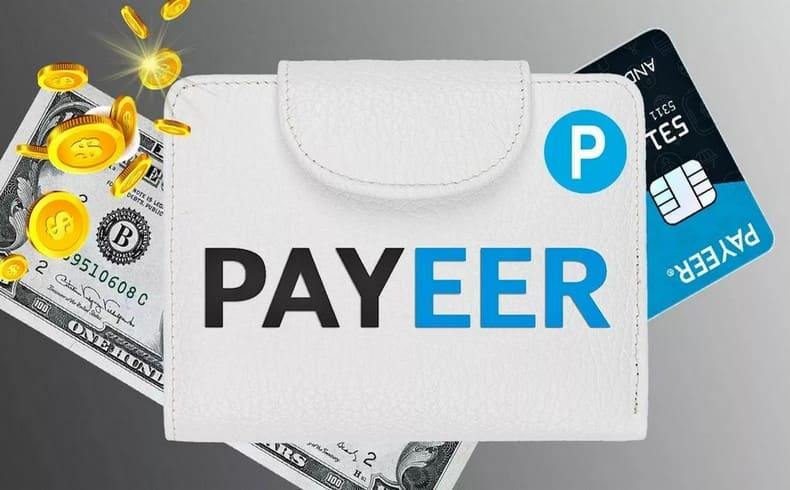 Payeer – преимущества кошелька