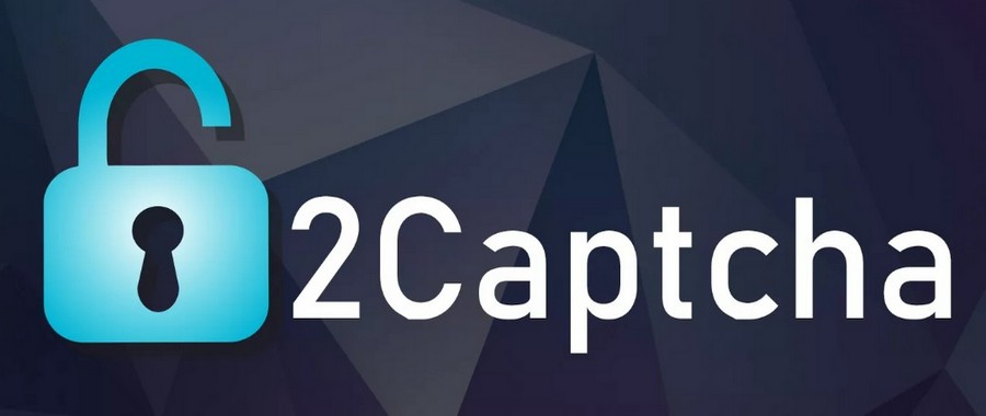2Captcha - заработок на вводе капчи
