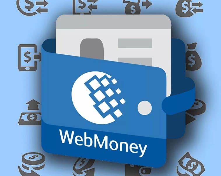 Плюсы и минусы кошелька Webmoney
