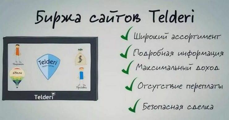 Telderi Exchange Benefits