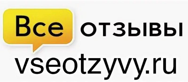 Vseotzyvy – сервис отзывов для заработка