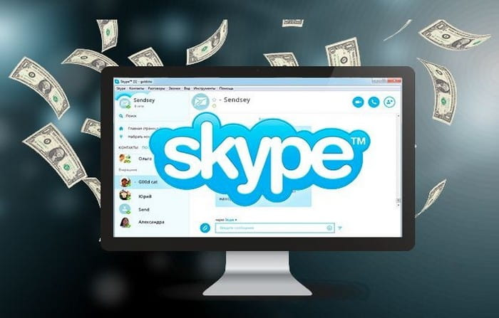 Способы заработка в Скайп
